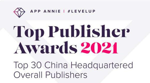 AppAnnie发布《中国厂商2020年度出海榜单》,美图公司海外产品入榜Top30