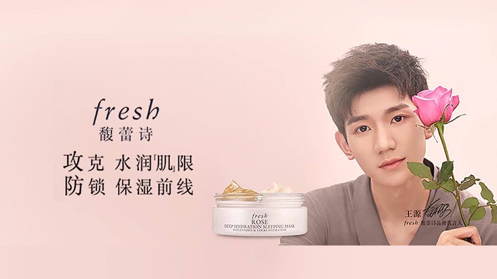 fresh× 美图 王源同款贴纸,爱豆同框互动