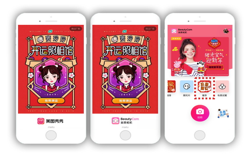 https://corp-static.meitu.com/corp-new/cef2838346fdded210d4e9c7ccd972c1.png